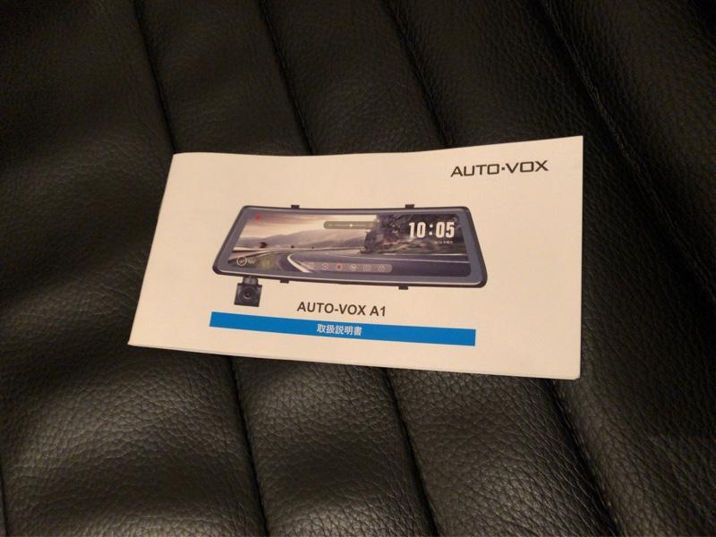 新しいドラレコをデジタルスマートミラーとして装着してみる