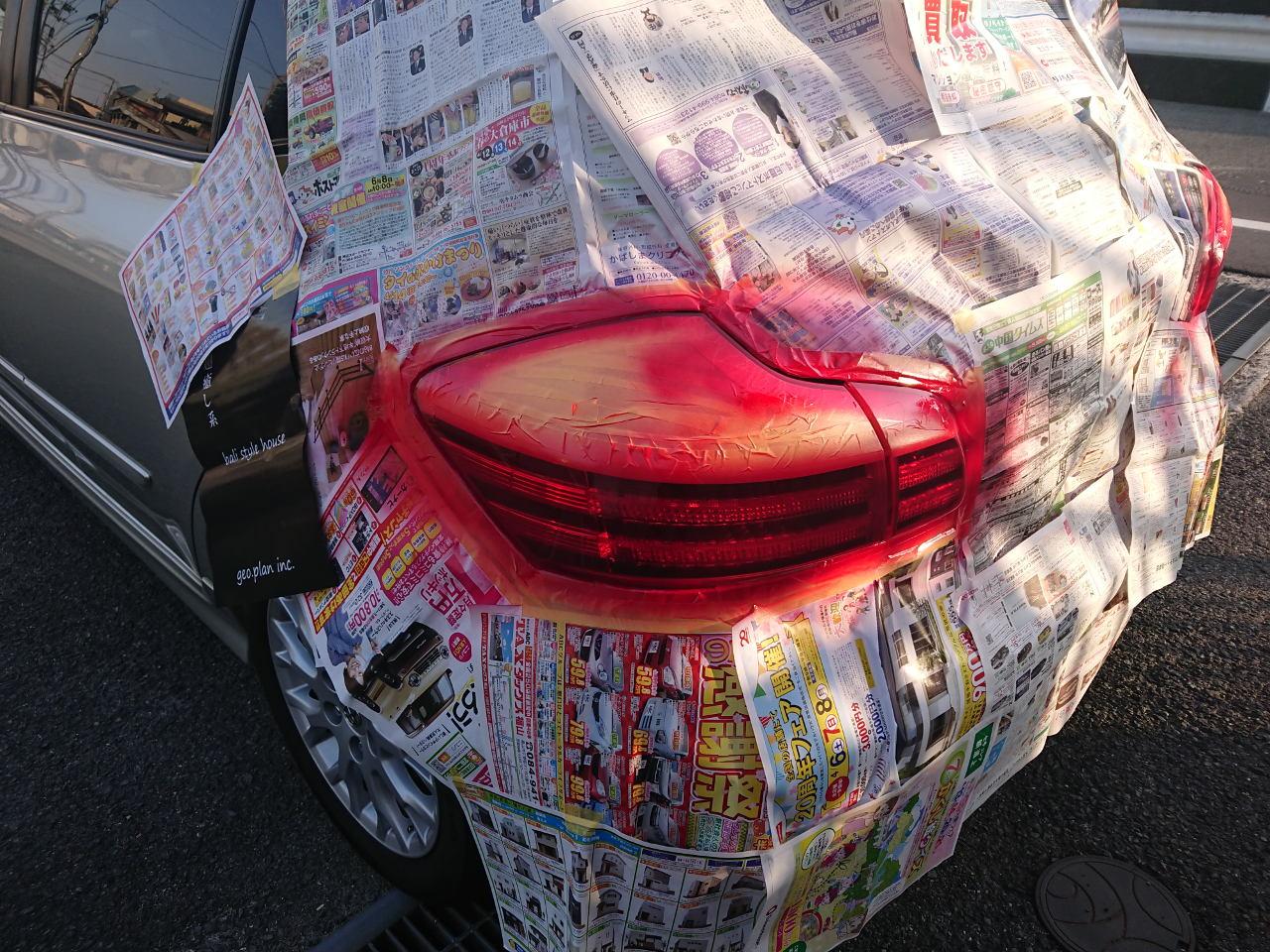 テールランプ塗装