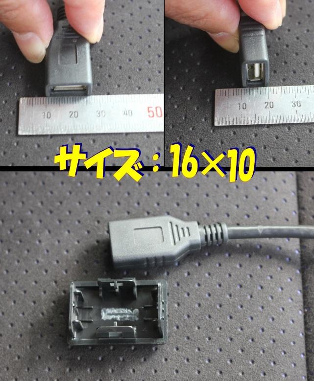 2019.05.12_USBポート設置
