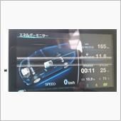 BANGWEIER 高画質車用 ミニオンダッシュ液晶モニター 12V 5インチ バック切替可能 800*480 交換