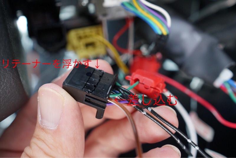 光るクルコンレバー取り付け(*・ω・)ノMODEスイッチの活用その2