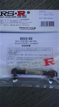 RS-R セルフレベライザーリンクロッド