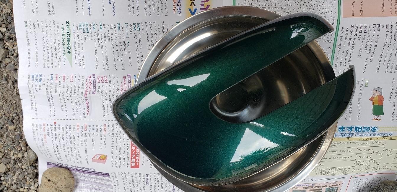 サイドミラー塗装