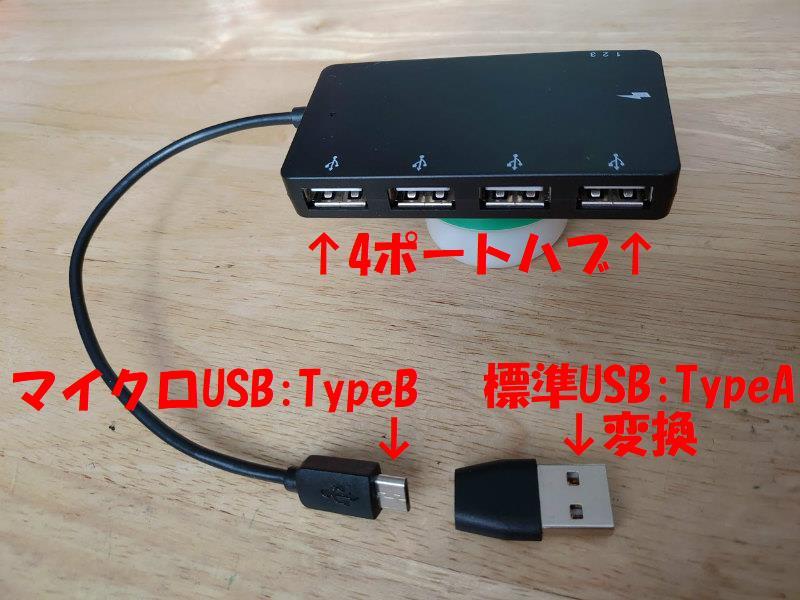 車内WiFi(車内無線LAN)環境の整備