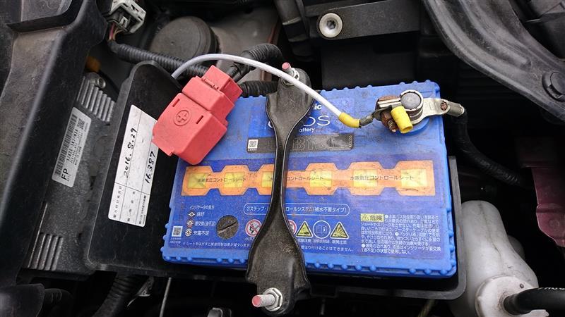 バッテリー交換(2回目)