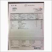 車検(E63 AMG)