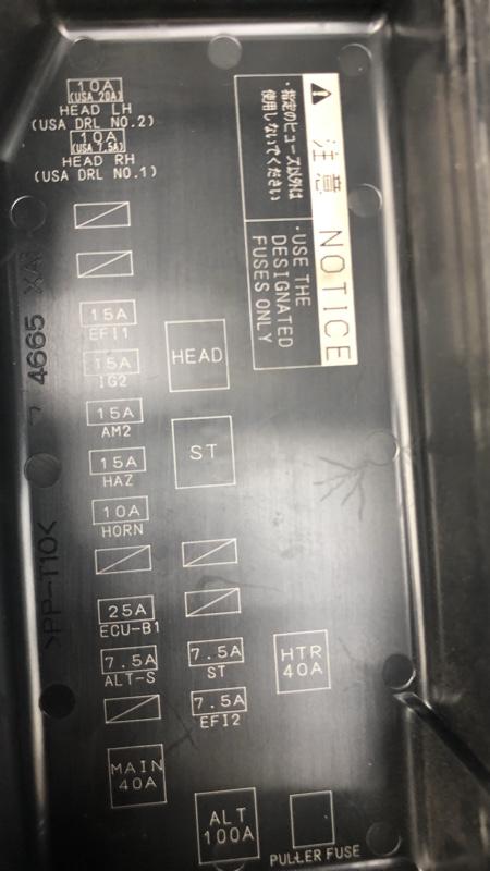 エアフロ洗浄 EFIリセット 207316km