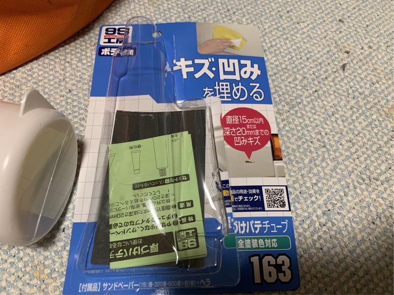 Aピラーツイーター埋め込み②【完成】