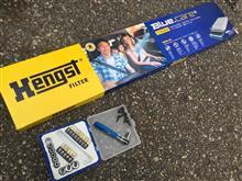 3シリーズ クーペ BMW E92[LCI] エアコンフィルター交換 HENGST BLUE CARE E1959LBのカスタム手順2