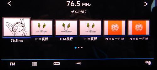 DiscoverPro ラジオのロゴ設定