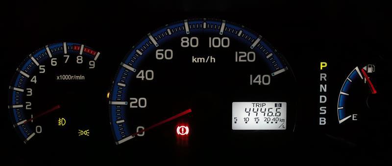 7回目のCVTフルード交換 (268672km)