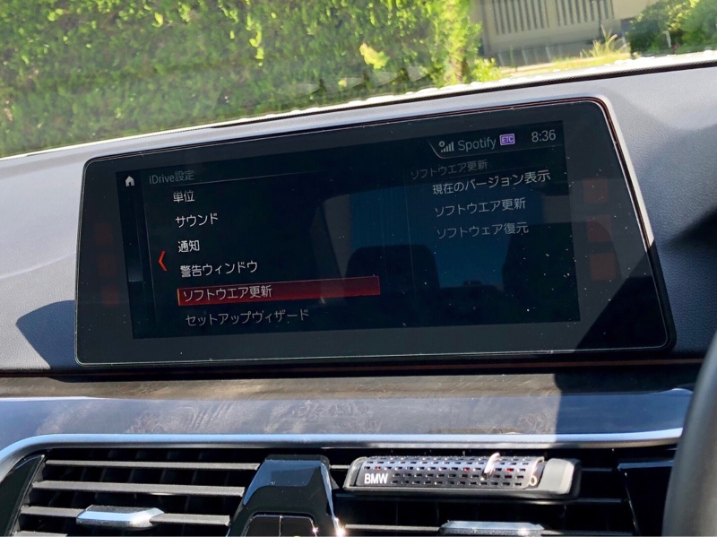 iDrive TEL・Media・HMIソフトウェアアップデート