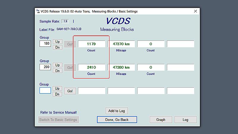 VCDS クラッチ&メカトロニクス・チェック