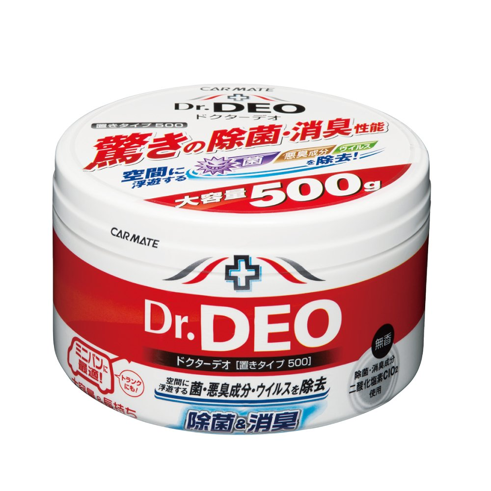 Dr・DEO設置