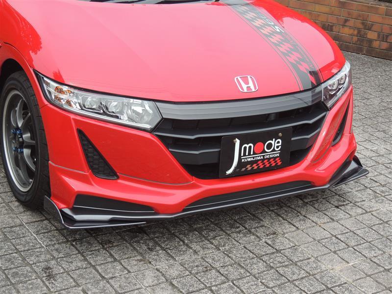 S660コーナースポイラーの取り付け方
