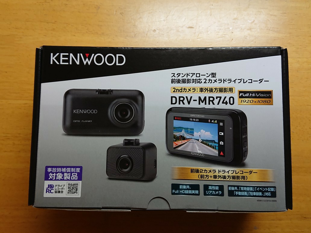 KENWOOD ケンウッド // ドライブレコーダー DRV-MR740取り付け