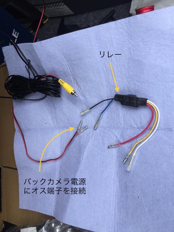 BMW E92[LCI]バックカメラ(リアビュー)取付(②配線加工)