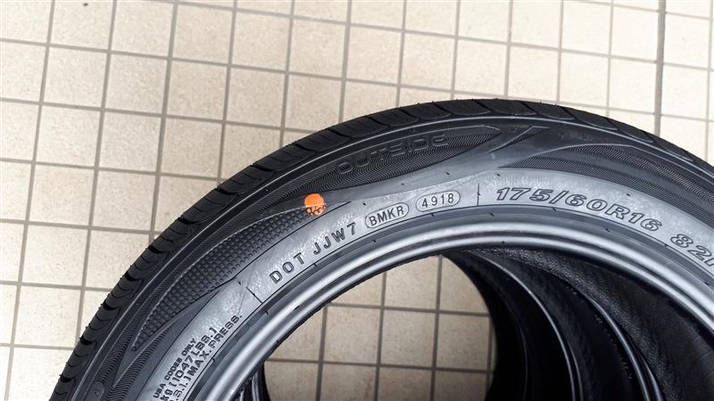 タイヤフィッター タイヤフィッティングサービス