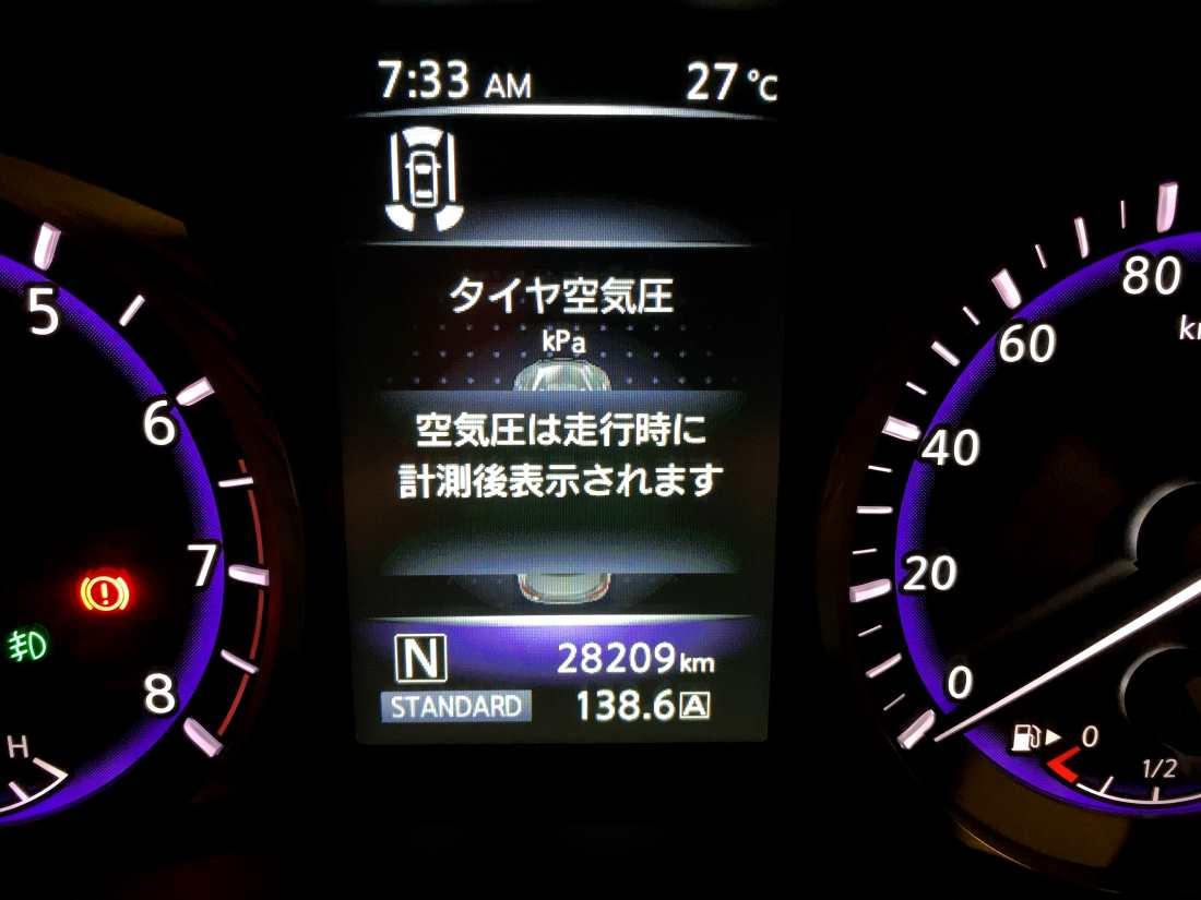 梅雨明けに備えてタイヤの空気圧調整(真夏仕様へ)