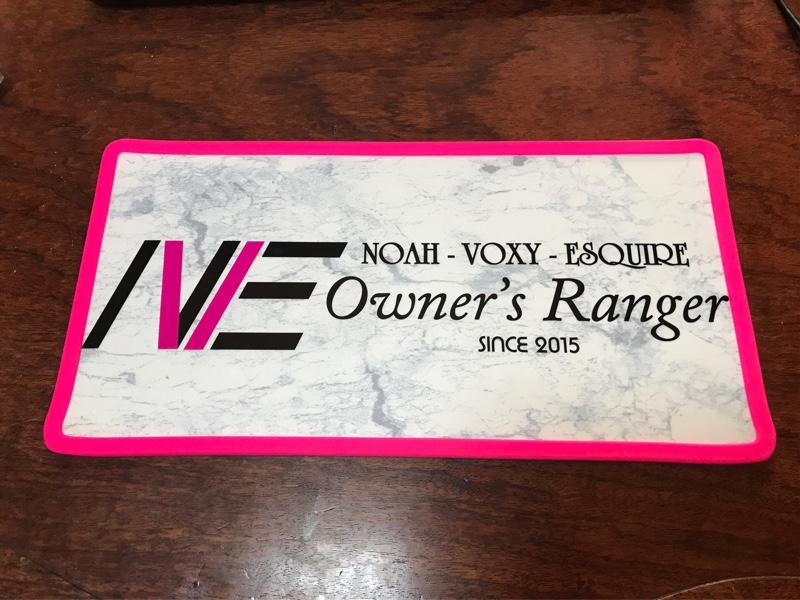 N-V-E Owner's Ranger ステッカーの追加加工✨