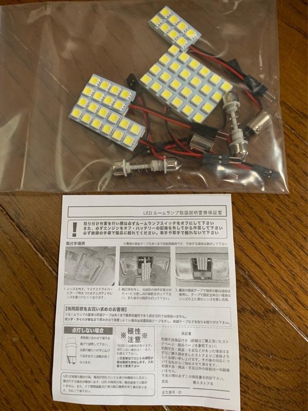 HJO/断トツ156発