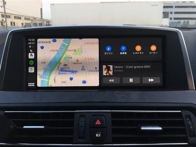 F06 BMW Apple CarPlay iOS13