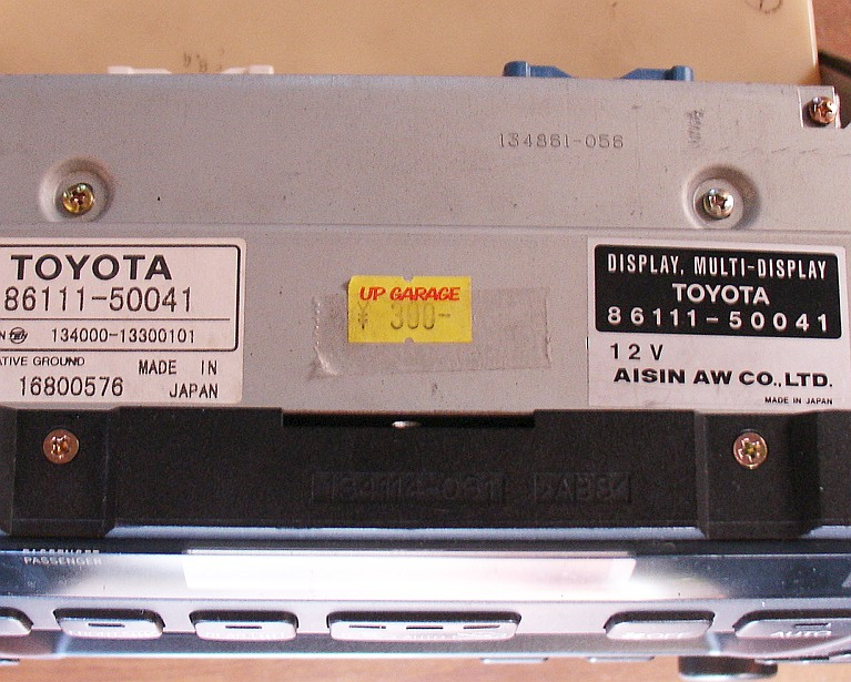 300円EMV、LED化と外部入力端子追加