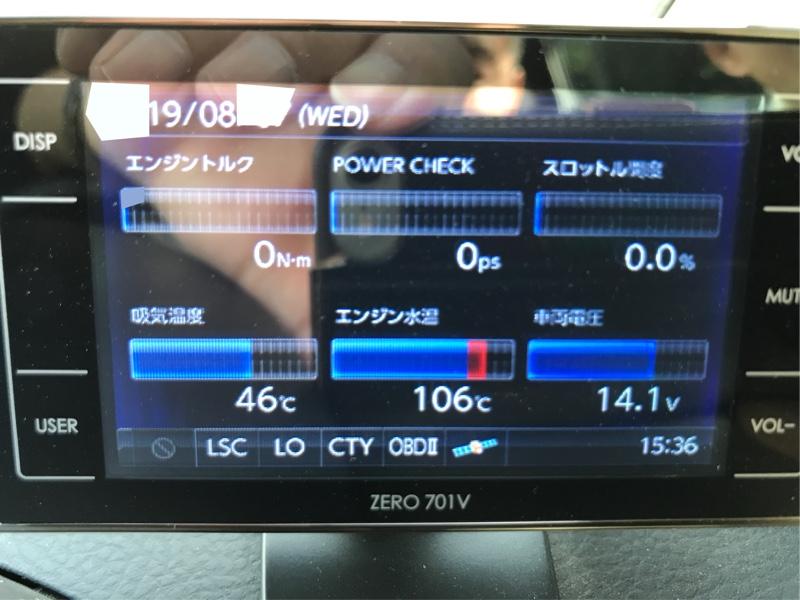 今年も猛暑が続く中<br /> ちょっと買い物に出た帰り道、カーロケの水温が今までに無い数値を表示しています∑(゚Д゚)<br /> <br /> 106℃ ???<br /> <br /> 電動ファンは全開に回っているが下がらない???<br /> <br /> もしや… オーバーヒートしてんじゃん!!!<br /> <br /> <br />