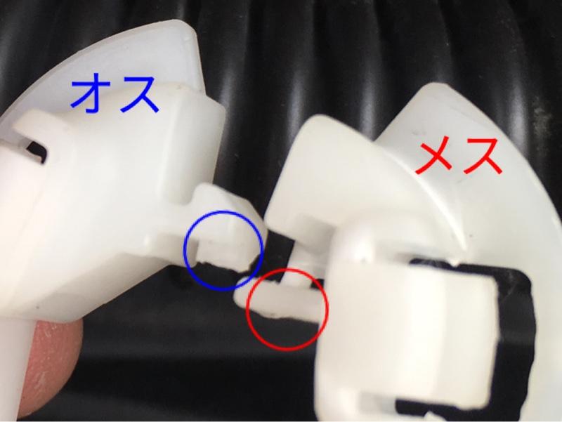 ドラレコ COMTEC ZDR-015 取り付け