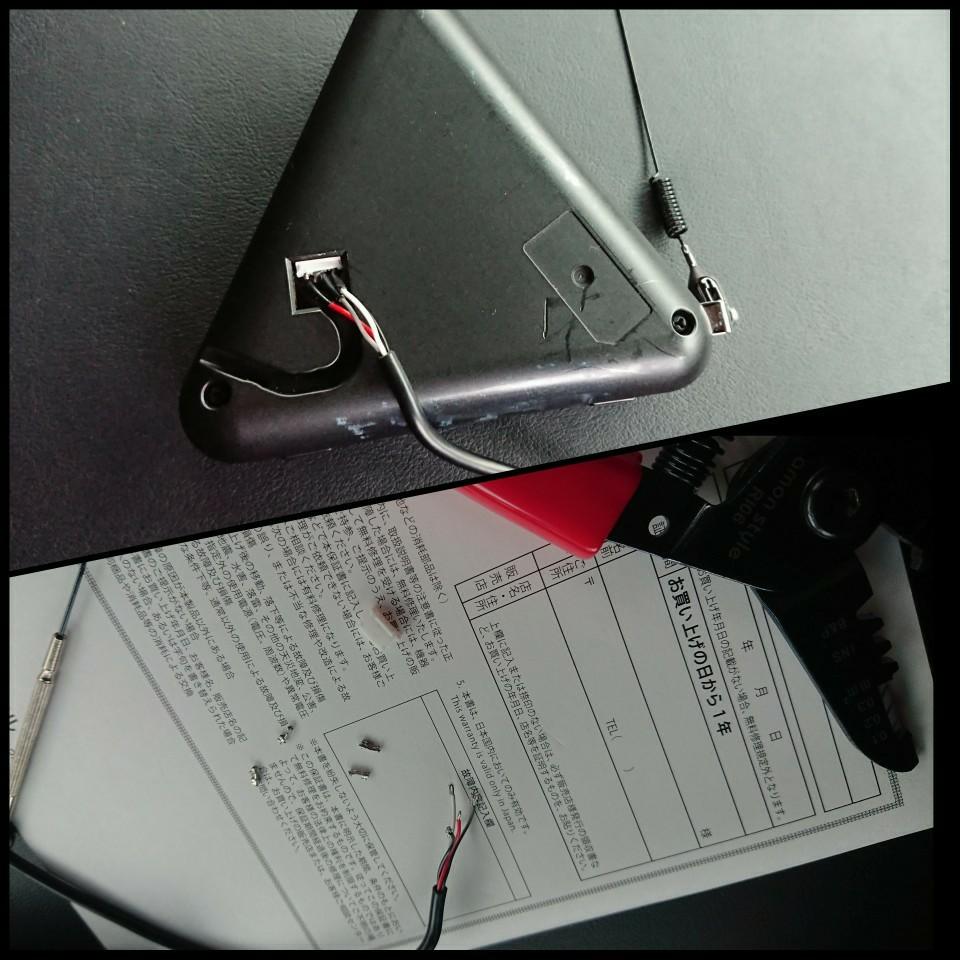 Yupitel VE-S500R 修理