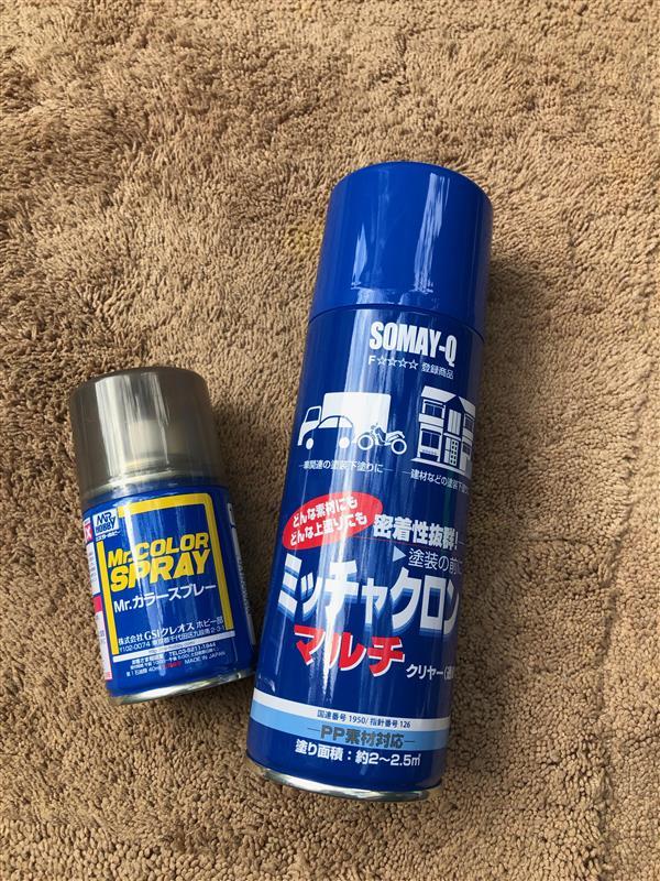 サイドアンアースカート 塗装 →失敗