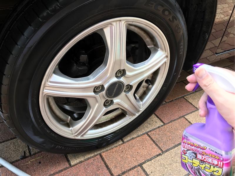 洗車( *`ω´)