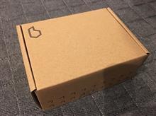ブルターレ910S BeeLine Moto設定のカスタム手順1
