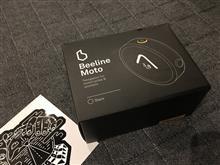 ブルターレ910S BeeLine Moto設定のカスタム手順2