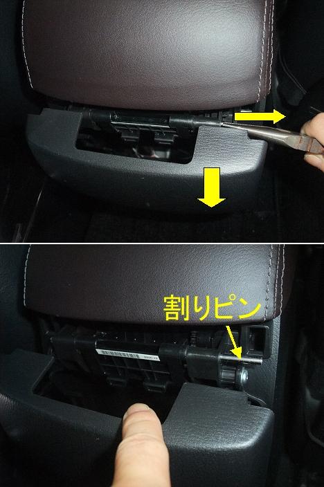 アームレストの裏側に断熱材を入れ込んだらコンソールボックス内の温度が少しは下がるだろうか