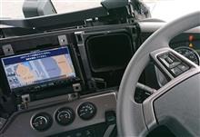 久遠 (クオン) 同僚の車にもサイバーナビ取り付け2のカスタム手順2
