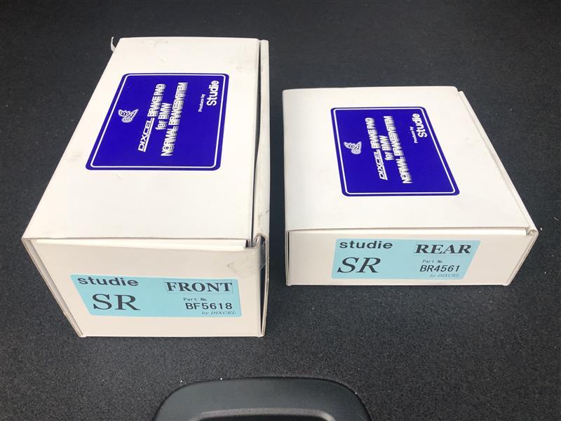 ブレーキパッド Studie x DIXCEL SR3 交換
