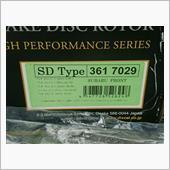 SD Type 3617029です。<br /> プレオ用は車種により品番が異なりますので、購入の際はメーカーのHPで良く確認して下さい。