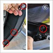 ⑤フロントフェンダー裏 T25×4<br />  1箇所は手の奥辺りにあります。<br /> <br /> <br /> ⑥バンパーを引っ張り側面のヘッドライト固定 T30