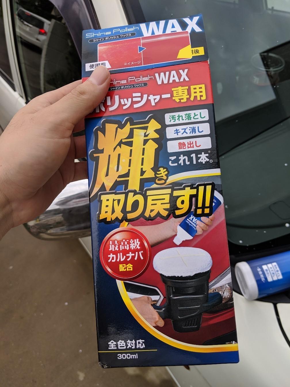 洗車、コーティング