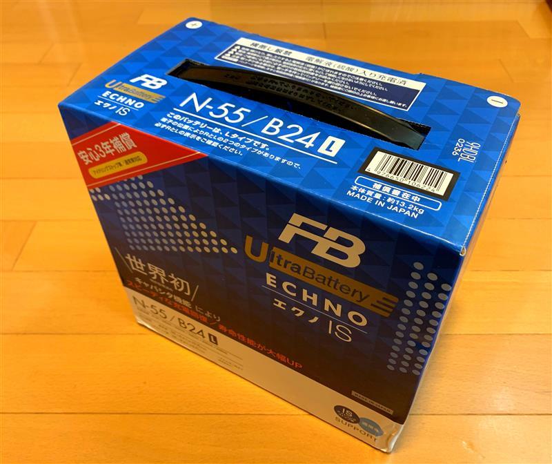 古河バッテリー ECHNO IS UltraBattery N-55/B24L