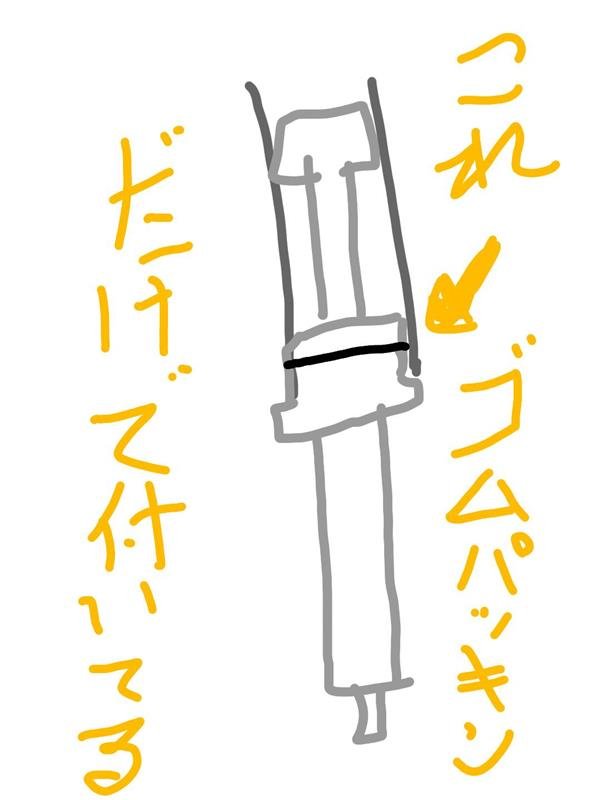 テイン ダートラマスター オイル交換 2