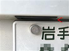 Z4 クーペ ナンバー灯交換(封印を外さない)のカスタム手順1