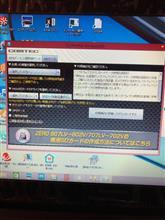 コムテックZERO705V データ更新