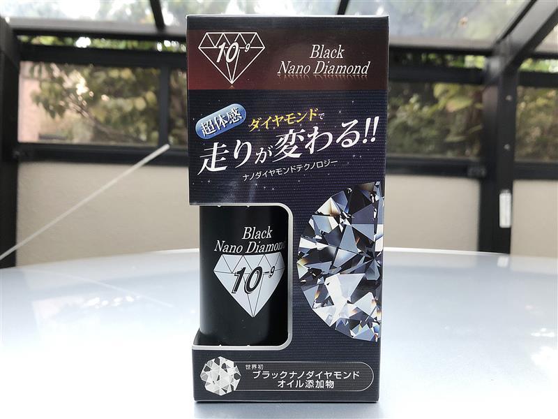 ブラックナノダイヤモンドを入れてみた!( ̄▽ ̄)