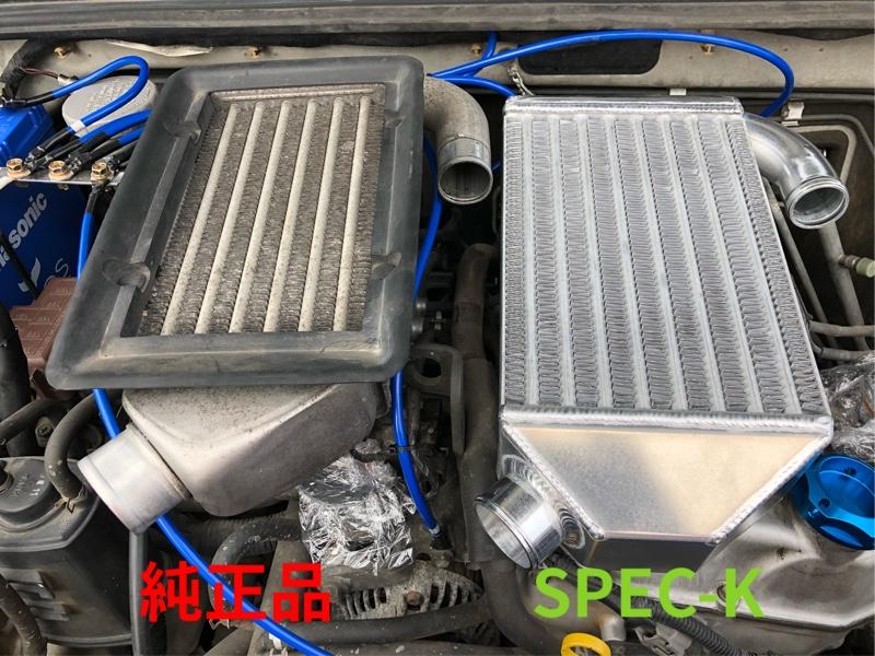 JB23 3型 インタークーラー交換 GReddy トラスト SPEC-K