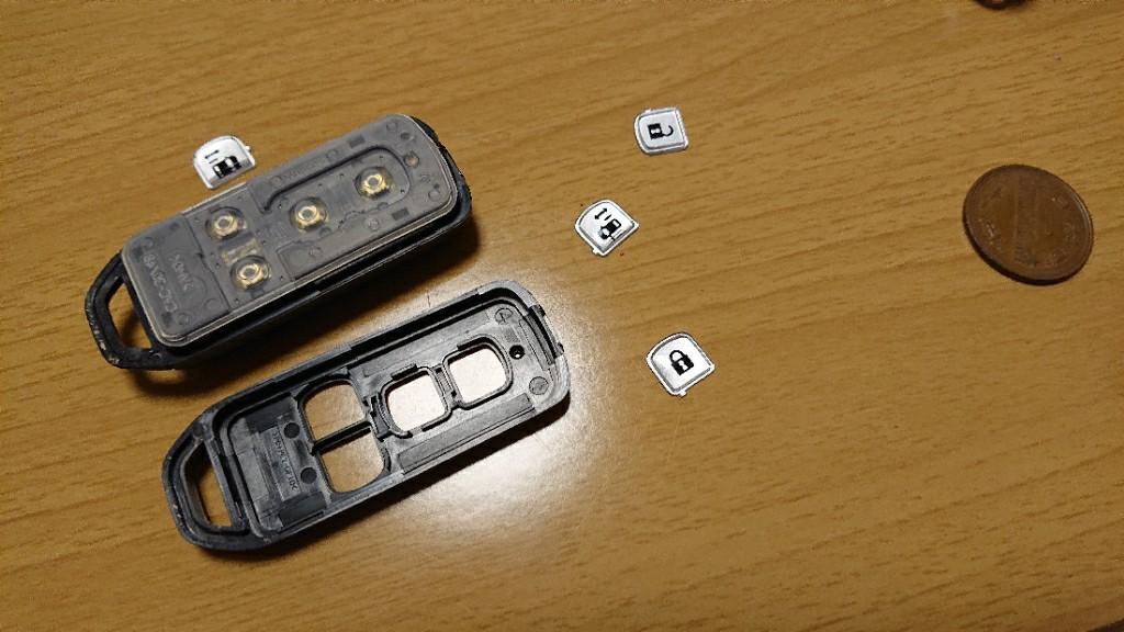 キーレスリモコン電池交換