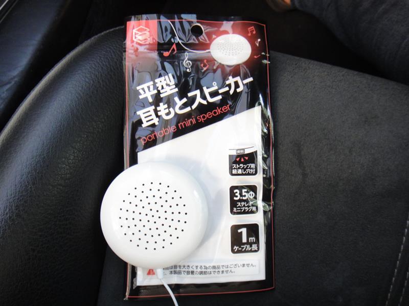 400円でレーダー探知機の音質向上♪