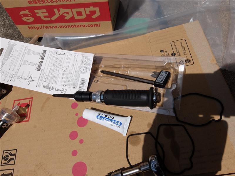 バリオス2(ZR250B)のキャブレターを分解掃除
