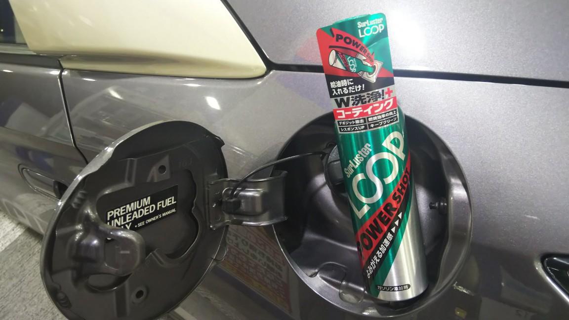 帰宅後のメンテナンス<br /> <br /> エンジンオイル交換<br /> 124,622km<br /> おまけ給油時にループパワーショット注入<br /> <br /> お・し・ま・い